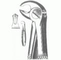 Щипцы для удаления молочных моляров нижней челюсти № 22А Щ-176