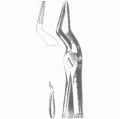 Щипцы с узкими губками для удаления корней зубов верхней челюсти № 51А  Щ-182