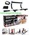 Навесной турник Iron Gym Айрон Джим со жгутами. Американский вариант.