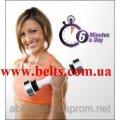 Тренажер мышц Shake Weight Шейк Вейт для женщин