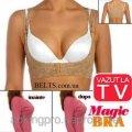 Корректирующее белье женской груди Меджик Бра Magic BRA