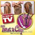 Оригинальные заколки для волос Twist n Clip, Твист ен Клик