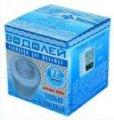 Cartridge for the Filter Aquarius the Slang Jug