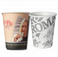 Стакан бумажный Caffe Poli, Nero Aroma плотность 210