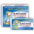 Амизон табл. п/о 125 мг