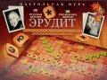 Настольная игра Эрудит 2в1 199-1981829
