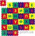 Коврик - пазл напольный Русский алфавит 197-1912534