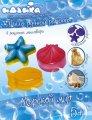 Мыло ручной работы для детей Морской мир kid94104