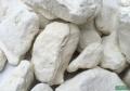 Глина белая кусковая 1 кг