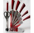 Набор ножей Swiss & Boch SB-KSS804 003007