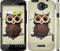 Чехол на HTC One X Сова из кофе
