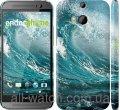 Чехол на HTC One M8 Морская волна