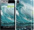 Чехол на Huawei Ascend P6 Морская волна