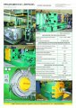 Spare parts to machines LPD, the pressing mechanism cylinder
