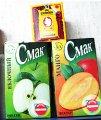 Сок томатный Смак 1 л тетра-пак ЭКСПОРТ
