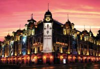 Гостиница : Гостиница Royal Hotel & Beauty Club de Paris