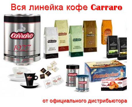Комаров В.А., ЧП