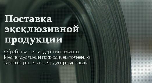 Электровек-сталь, ООО