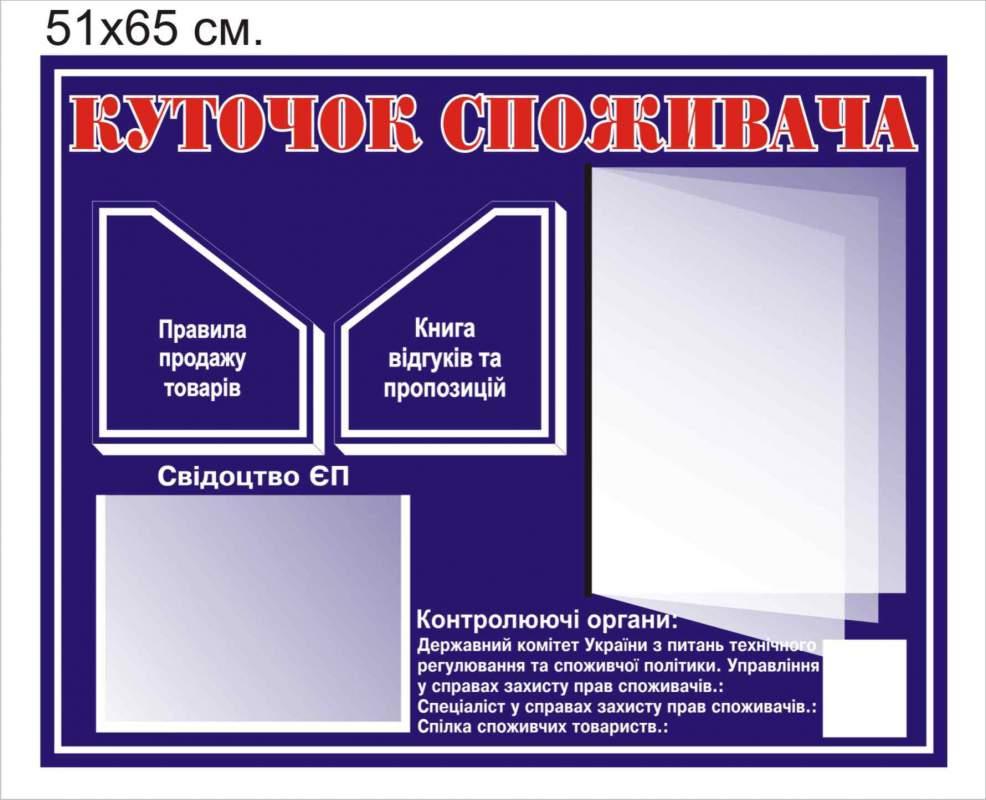 Рекламно-производственная компания Художник, ООО