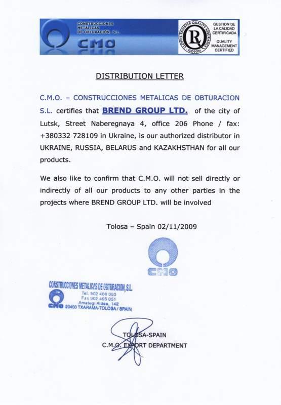 BREND-GRUP (BREND-GROUP), OOO Gruppa kompanij
