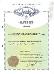 Ukrtechnofoods, Ltd