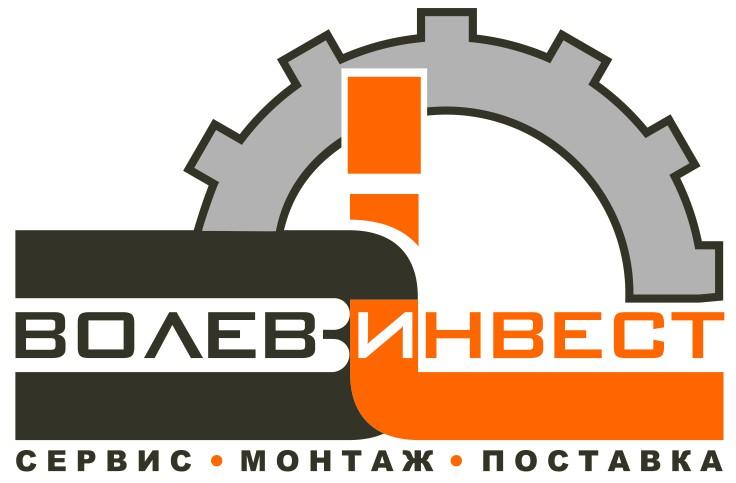 Волев-Инвест, ООО