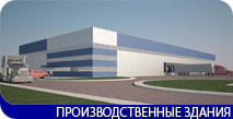 БФ Завод, ООО