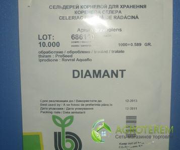 Агротерем, ЧП