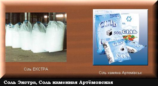 Гал-ЕКСПОТОРГ, ООО