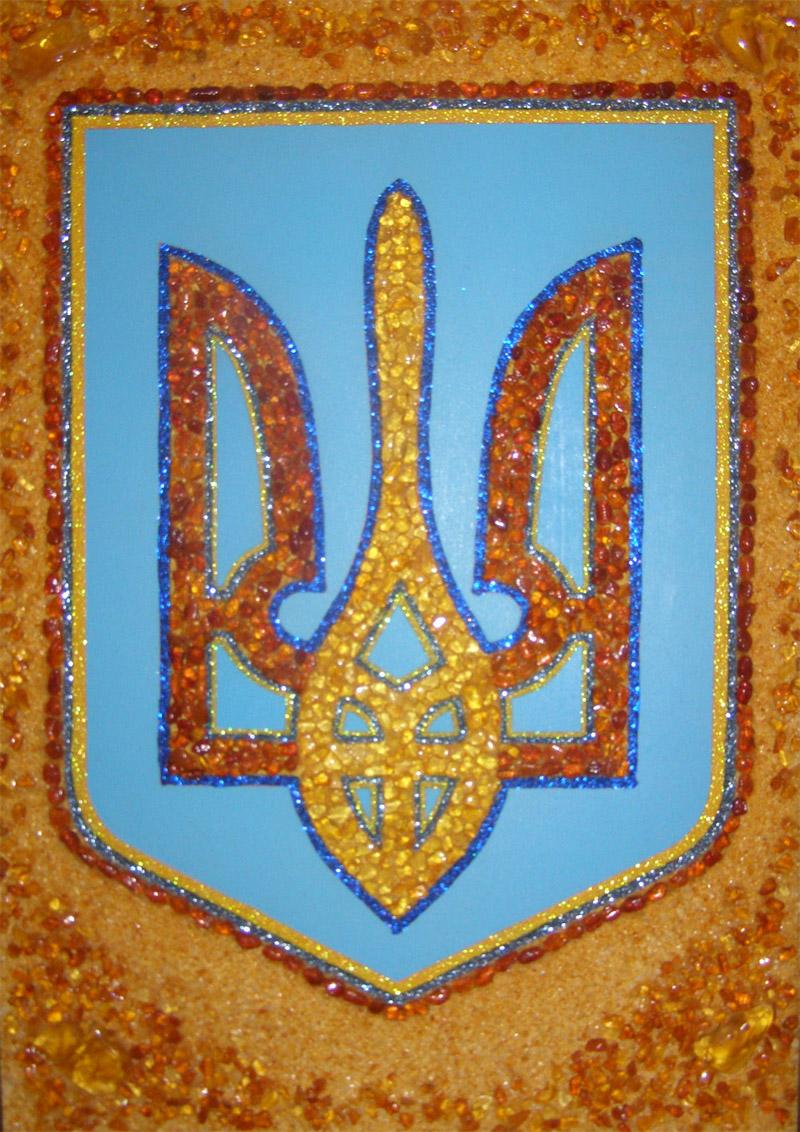 Бурштын Украины, ГП