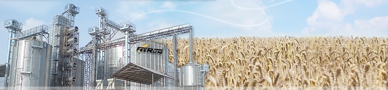 Зерновые комплексы и системы, ООО
