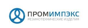 Промимпекс ТПК, ООО