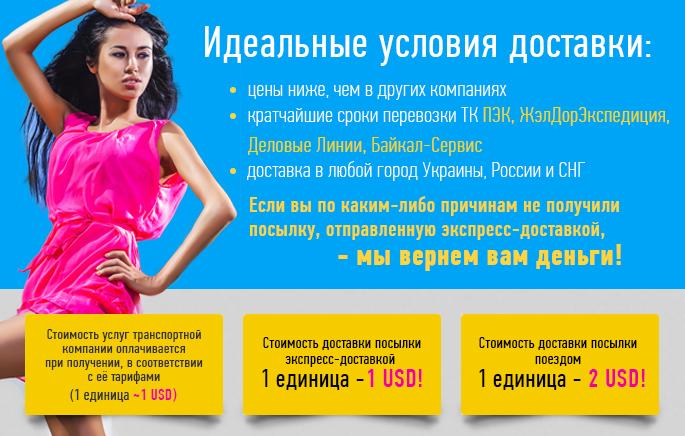94dd75414423 СтильнаЯ   Интернет-магазин одежды украинских дизайнеров Киев, Украина