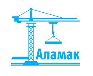 АЛАМАК, ООО