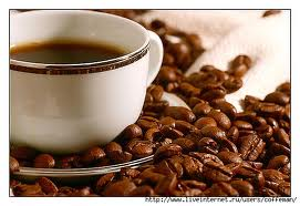 Доброе утро кофейный столик - 4