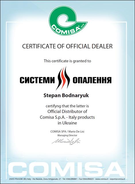 Боднарюк Степан Алексеевич, ЧП