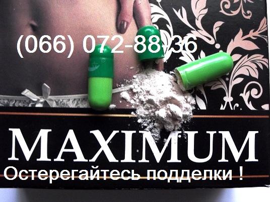 Капсулы лишоу в Украине. Сравнить цены, купить ...