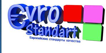 Компания Евростандарт