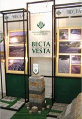 Веста производственно-коммерческая компания, ООО (Vesta-Stone)