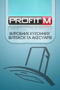 ProfitM, ЧП