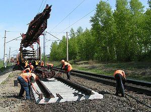 Ремонт промышленного транспорта (РемПромТранс), ООО