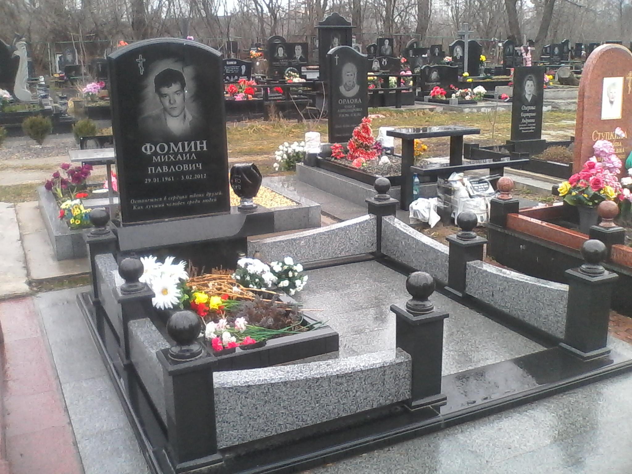 Мартиненко О.Г, ПП