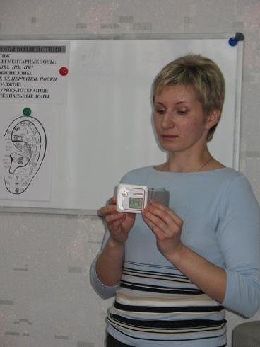 "Днепропетровский Дэнас-центр ""Домашний доктор"", СПД"