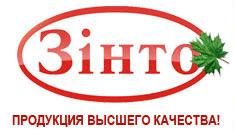 Зінто, ООО