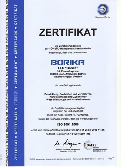 LLC Borika
