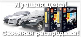 Шопавто, ООО (Shop Auto)