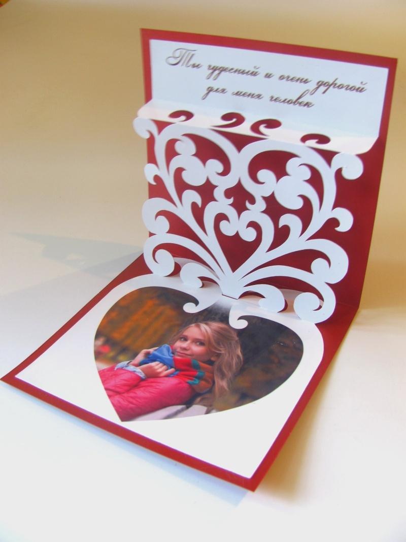 открытки с фотографией на заказ