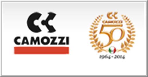 Камоцци, ООО (Camozzi)