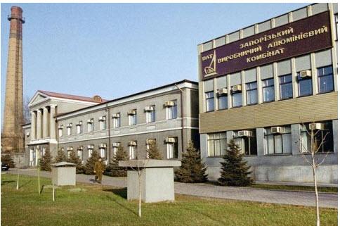 Запорожский алюминиевый комбинат (ЗАлК-РУСАЛ), ПАО