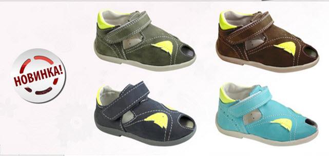 Центр обувь калуга ассортимент товара смотреть
